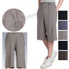 Cool Summer Men's Leisure Shorts Pants Thin Loose Casual Mulberry Silk for sale  Shipping to Ireland