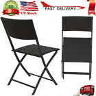 4 PCS Folding Patio Chair Set Outdoor Pool Lawn Portable Wicker Chair