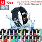 Fitbit Charge 2 Silicon Sports Band Replacement Wristband Watch Strap Bracelet