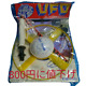 Vintage PEPSI Cola flying Saucer UFO Toy Very Rare Unopened