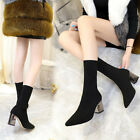 Womens Elastic Sock Stretch Ankle Boots Med Heels Autumn Chunky Fashion Shoes