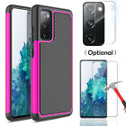 For Samsung Galaxy S20 FE 5G/S20 Fan Edition 5G Hard Case Cover/Screen Protector