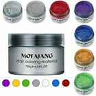 Mofajang Unisex DIY Hair Color Wax Mud Dye Cream Temporary Modeling