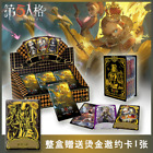 Game Identity V Fullset Mystery Cards Collection Book Mixed Cards Cosplay Toys