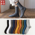 5Pairs New Business Men's 80 Cotton Casual Warm Sock Breathable Pure Socks