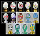 Fenton Egg Different Designs Listing Is For One Egg - SELECT CHOICE