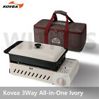 KOVEA Guibada 3 WAY All-in-One Ivory Edition Multi Stove with Carry Bag M / L
