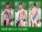 Men's Unikini Sexy Lycra Bodysuit One Shoulder Swimwear