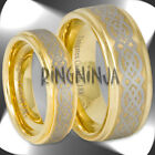 His & Hers Tungsten & 18K Gold Celtic Stepped Edge Bands Wedding Ring Set