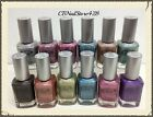 Color Club - HALO HUES Collections - Choose Any Holographic Shades x .5oz
