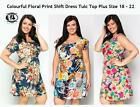 LADIES PLUS LARGE SIZE 16 - 22 SHIFT DRESS FLOWER FLORAL SKATER TUNIC BLOUSE TOP
