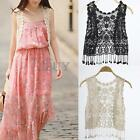 Beige/Black Cotton Tassel Crochet Hollow Open Vest Cardigan Top Waistcoat Women