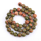 One Strand (about 45pcs) Natural Unakite Gemstone Round Spaer Loose Beads 8mm