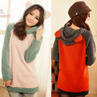 Chic Vogue Teddy Ears Pullover Women Color Blocking Hoodie Outwear Sweats Soft
