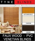 50mm slat - FAUX WOOD with LADDER TAPES - PVC Venetian Blinds - wood effect