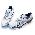 Brand New ASICS GEL-KAYANO 20 MENS RUNNING SHOES Select 1