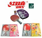 DOUBLE HAPPINESS TABLE TENNIS BAT / BLADE - DHL 2002 3002 4002 - LONG HANDLE