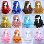 Women lady girls Anime colorful cosplay party wig 75 cm curly wigs+cap as gifts