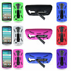 For LG G3 (2014) - Tough Shock Proof Kickstand Hybrid Phone Cover Case