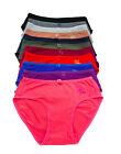 Gift LOT 1 3 6 Hunting Dog Lover COTTON Spandex Hi-Cuts Bikini Panty S/M/L