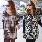 Loose Fit Skull Knitwear Pullover Striped Jumper Palm Women's Sweater Chain Bow