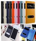 Double S-View PU Leather Flip Case Cover For Samsung Galaxy Note II Note 2 N7100