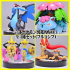 Takara Pocket Monsters 3 Rittai Pokemon Zukan XY03 1/40 Scale Figure