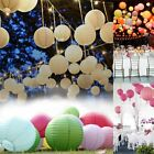 "Lot of 10Pcs Round 8"" 10"" 12"" Chinese Paper Lantern Wedding Party Decor 4 Colors"