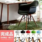 Charles Ray Eames DAW Armchair Replica Dining Chairs Office Chair
