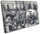 Tokyo Typography City SINGLE CANVAS WALL ART Picture Print