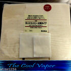 LARGER 90X70mm PAD, Muji Organic Cotton 5, 10, 20, 40 & 135, Vape, RDA Coil Wick