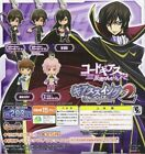 Bandai CODE GEASS Phone Strap Swing Figure CLAMP Part 2