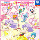 Takara The Magic Angel Creamy Mami Charm Collection Key chain Swing Figure New