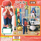 Bandai Ranma 1/2 landed Sitting Desktop Decorate Your Desk Figure