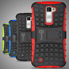 For LG K10 / Premier LTE Case Hard Kickstand Slim Dual Layer Armor Phone Cover