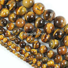"""Natural Tiger's Eye Gemstone Round Ball Loose Beads 15.5"""" 4mm,6mm,8mm,10mm"""