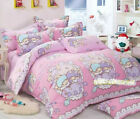2015 New Little Twin Star Bedding Set for Twins/Single Queen King Bed RARE