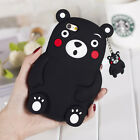 Cute 3D Cartoon Animals Silicone Soft Case Cover For HuaWei P8 P8Lite P9 P9Lite