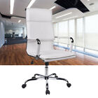 Office Chair High Back PU Leather Ribbed Executive Task Ergonomic Computer Desk