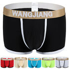 Men's Comfy Sexy soft Underwear Boxer Briefs Shorts Bulge Pouch Underpants Hot