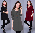 New Women's Top Jumper Casual Long Sleeve Loose Pocket T-Shirts  T-158