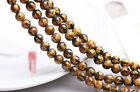 0117 Natural Tiger Eye Carved six words sutra sutra round beads Beaded