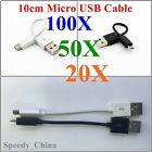 100X 50X 20XShort 10cm Micro USB Data Sync Charger Cable For Samsung Android Lot