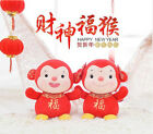 plush toy stuffed doll animal China FU monkey blessing cartoon gift present 1pc