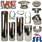 "SFL Sflue 5"" 125mm Stainless Steel Multifuel Twin Wall Flue Pipe Twist Lock"