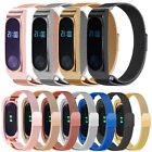 Milanese Stainless Steel Watch Band Strap + Metal Case For Xiaomi Mi Band 2