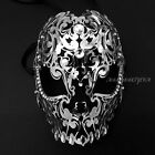 Men Masquerade Alluring Metal Skull Filigree Carnival Halloween Birthday Mask
