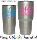 Your 3 Initials Monogram Vine Decal For YETI Rambler Tumbler