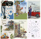 TRADITIONAL CUTE SON BIRTHDAY CARD VARIOUS DESIGNS 1STP&P GREETING CARDS