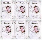 TALL FEMALE RELATION TRADITIONAL OR CUTE BIRTHDAY CARDS  GREAT VERSES 1ST P&P